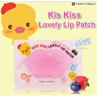 Harga TONYMOLY KISS KISS LOVELY LIP PATCH1ea