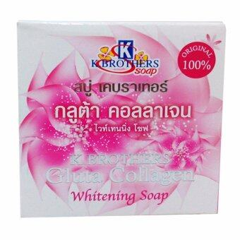 Harga K BROTHERS GLUTA COLLAGEN WHITENING SOAP (2pcs)