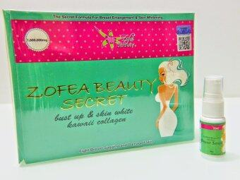 Harga Zofea Beauty Secret