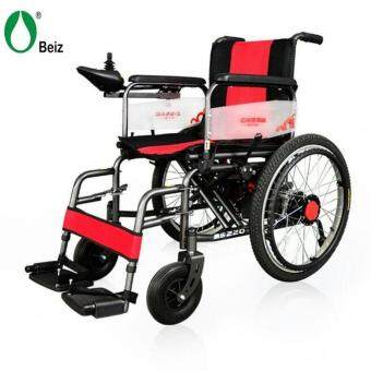 Harga A little Present German Electric Wheelchair