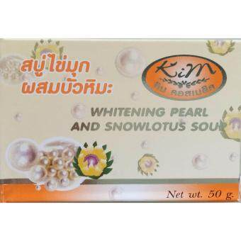 Harga Kim Whitening Pearl And Snowlotus Soap (Box)
