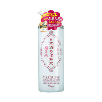 Harga [Shipped from JAPAN] [cosme Award] Kiku Masamune_Sake Moist Emulsion Toner 500m