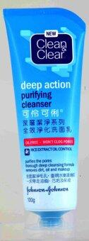 Harga C+C DEEP ACTION PURIFYING CLEANSER 100G