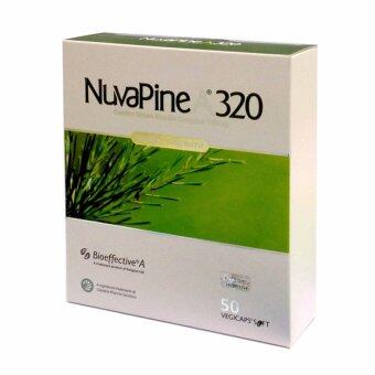 Harga Nuvapine A 320mg 50's