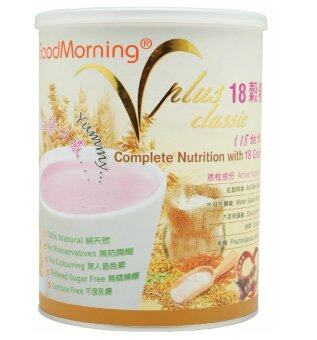 Harga Good Morning Vplus 18 Grains Complete Nutrition18 1kg