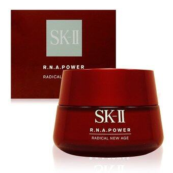 Harga SK II R.N.A. Power Radical New Age 80g