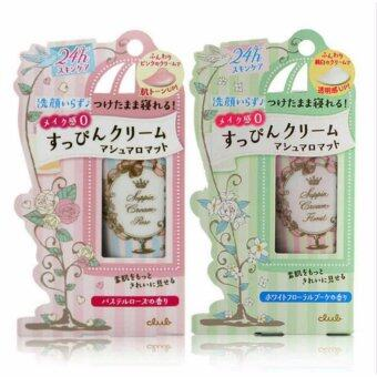 Japan Club Suppin BB Cream (White Rose Scent)