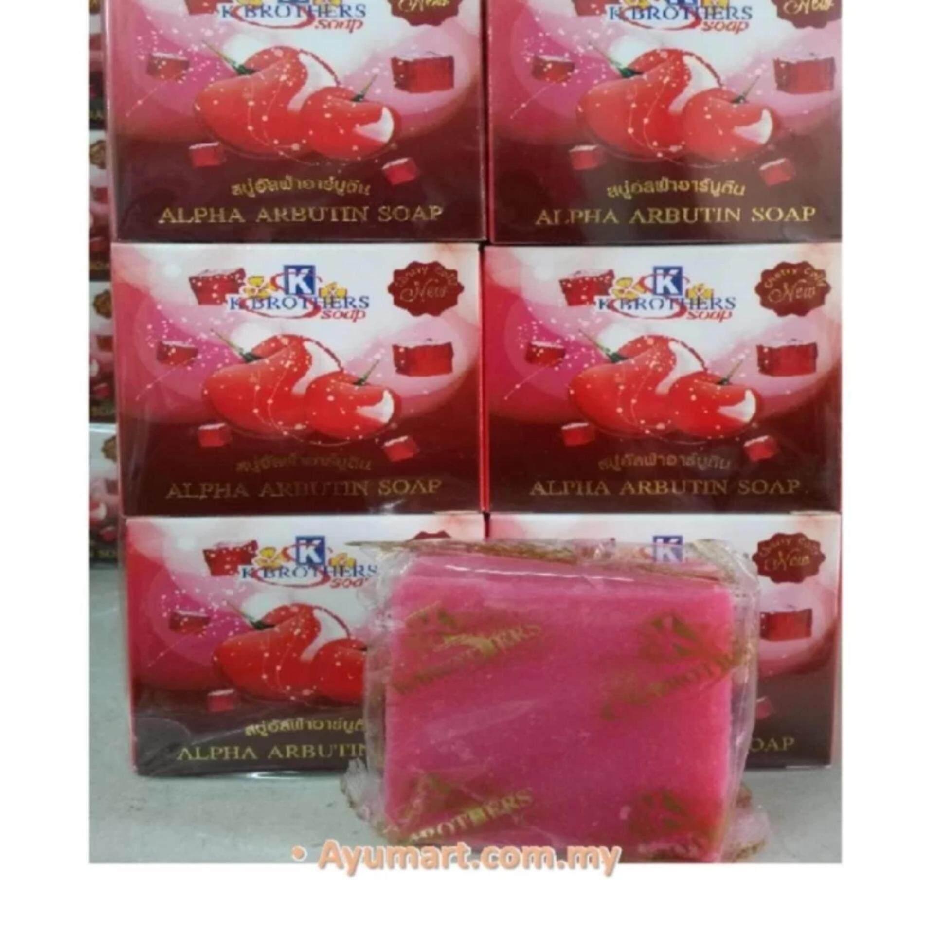 Khanzshop New Arrival Strepsils Cool 12 Sachet 72 Pcs Clearance Salek Brothers Alpha Arbutin Soap 12pcs