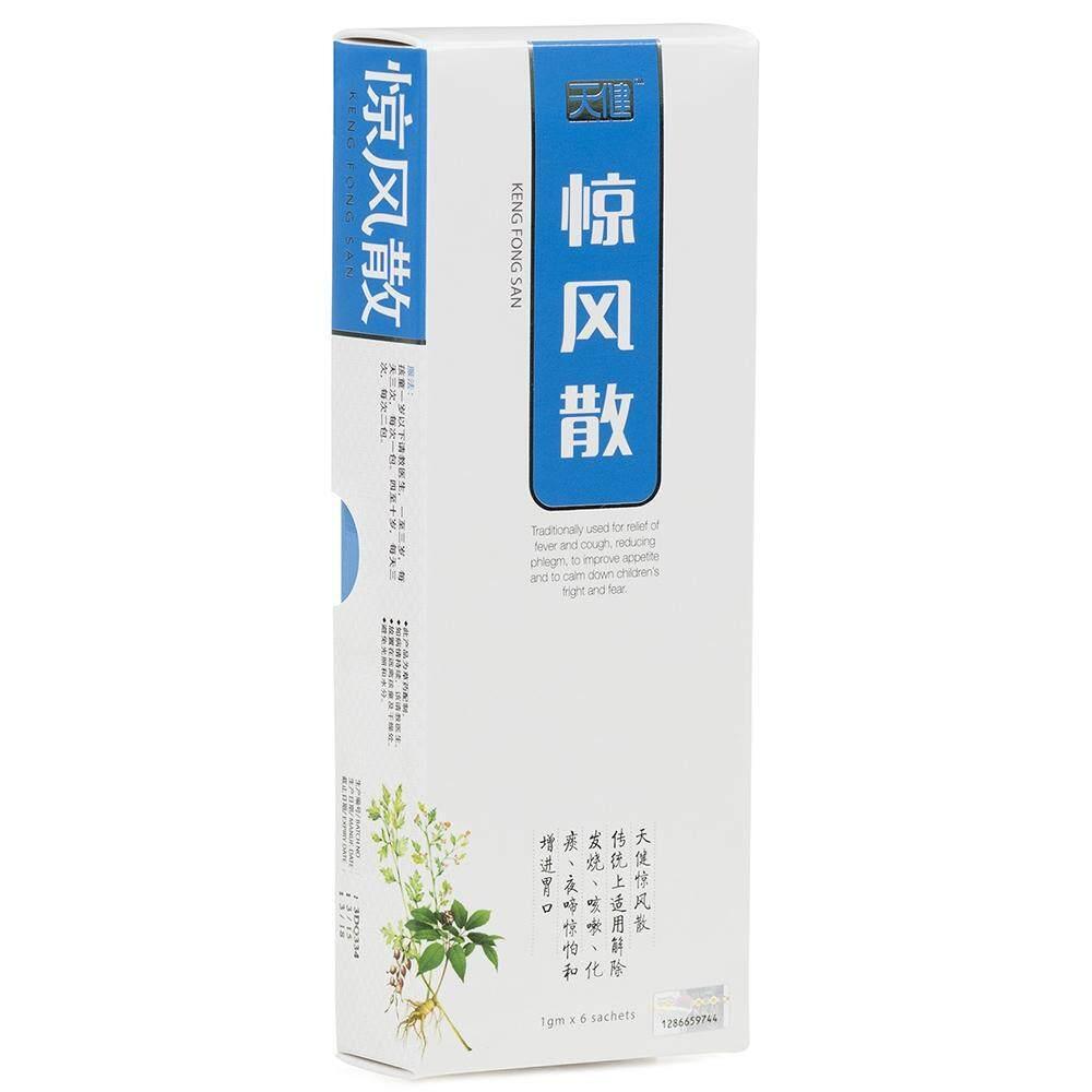 Keng Fong San (1g x 6 sachets)