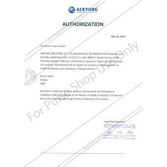 Kerasys Scalpcool Clinic Shampoo 750ml - 3