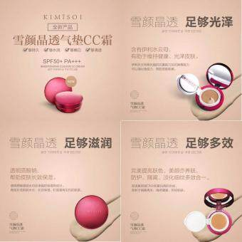 KIMISOI CC Cushion #SPF 50 #Natural Colour #Buy 1 free 1 refill pack!!??????? - 3
