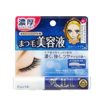 KISS ME Kiss Me Eyelash Serum 1PCS