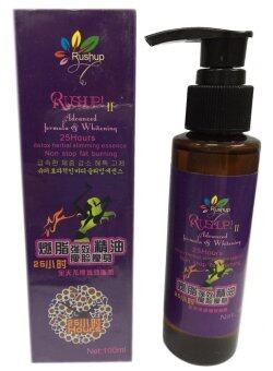 Harga Korea RushUp Slimming Essense (1 Bottle)