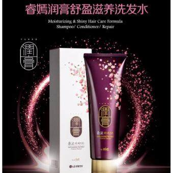 LG Yungo Korea Hair Cleansing Treatment Shampoo 100ml - 2