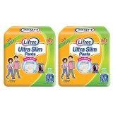 Lifree Ultra Slim Pants Adult Diapers XL 9pc X 2packs