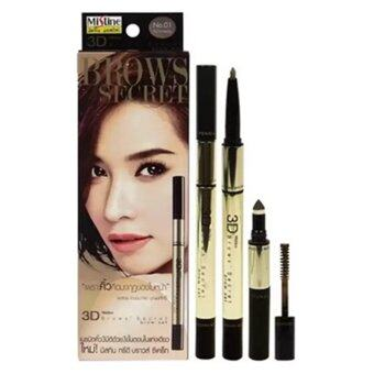 Harga (Light Brown) Mistine 3D Brows' Secret Eye Brow Set (3 in 1 Pencil,Shadow, Mascara)