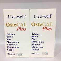 *RM89 90* Live-well Ostecal Plus 100's x 2 unit (FREE