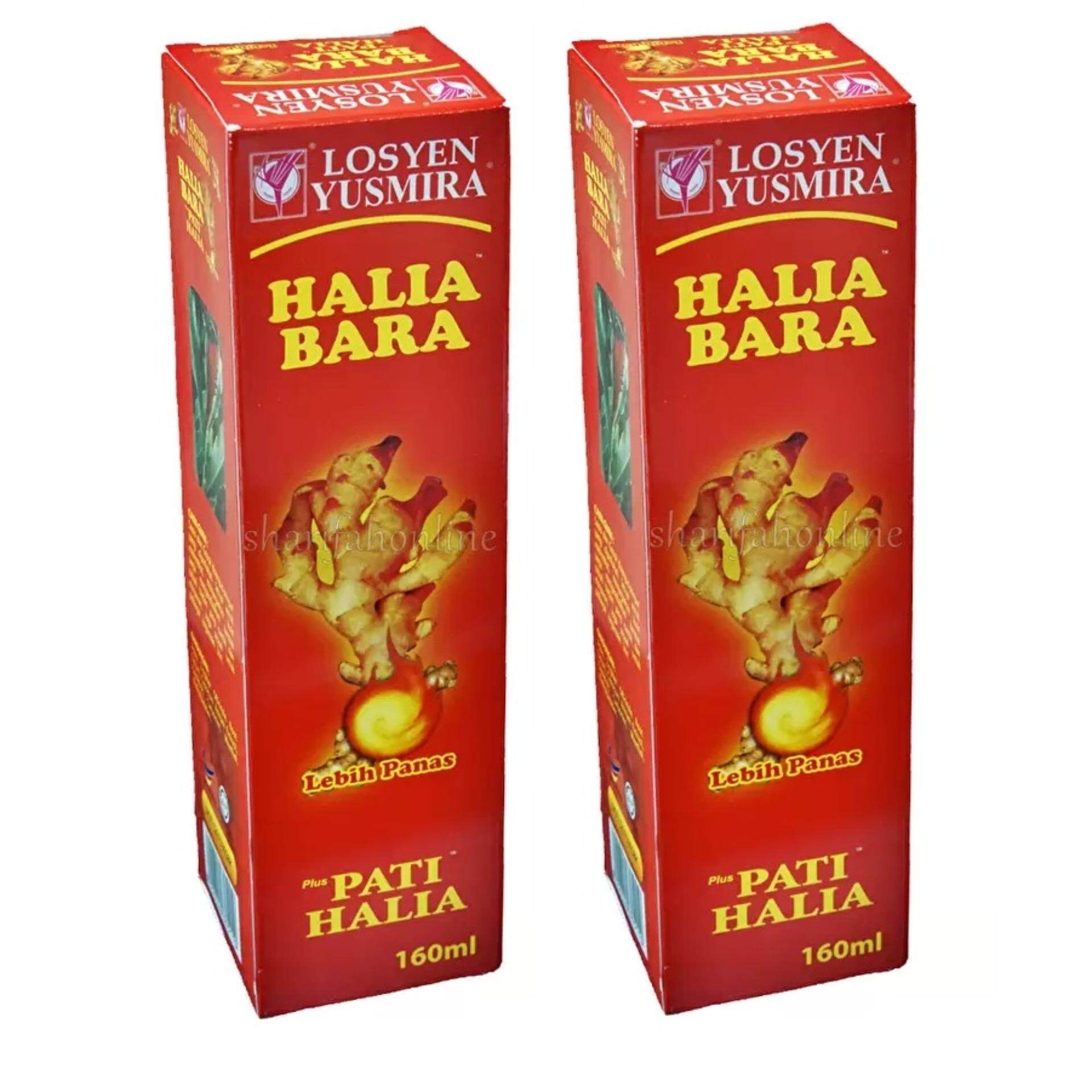 Lotion Yusmira Halia Bara Plus Halia 160ml x 2
