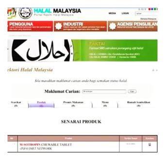 M-sotropin @ Msotropin Halal by Mesotropin, Unflavored, 90 Tablets, 30 Servings + + FREE Whey Depot USA Sample - 5