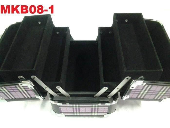 Make Up Box MKB081