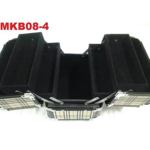 Make Up Box MKB084