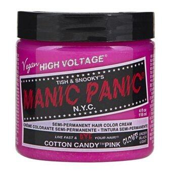 Harga [MANIC PANIC] COTTON CANDY PINK / SEMI-PERMANENT HAIR COLOR CREAM /HAIR DYE