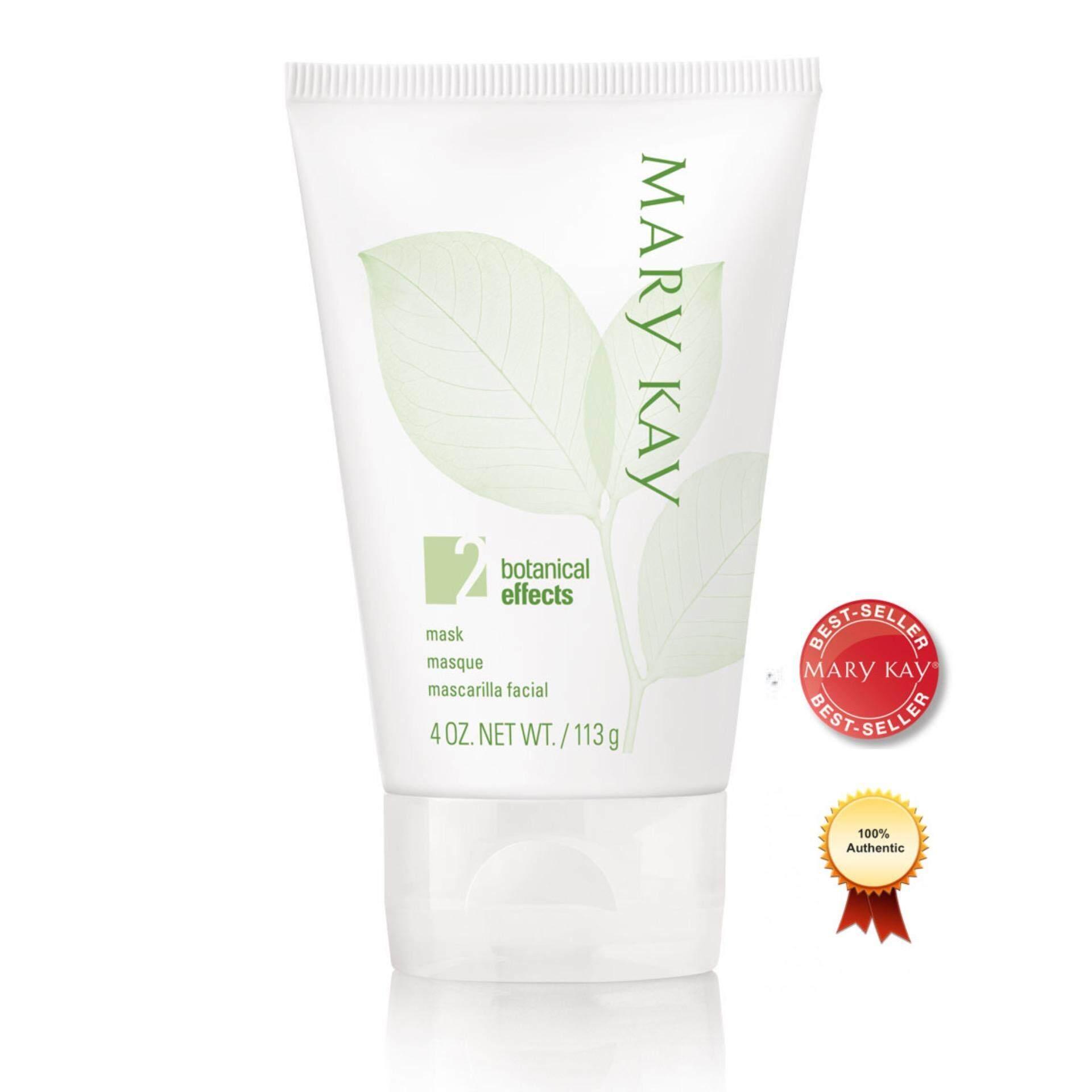 Mary Kay Botanical Effects Mask Formula 2 (Normal Skin) 88 ml *100% original*