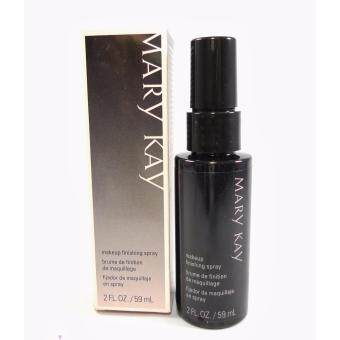 Harga Mary Kay(R) Makeup Finishing Spray By Skindinavia, 59ml