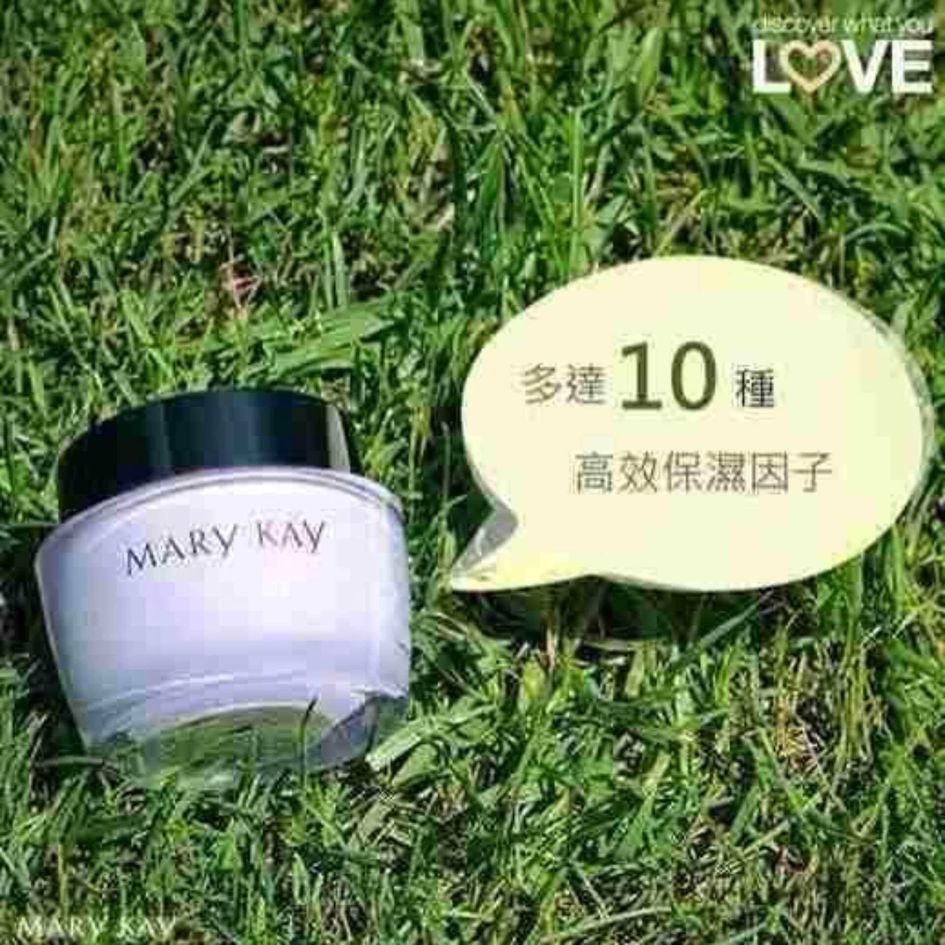 Mary Kay Oil-Free Hydrating Gel, 51g