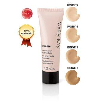 Harga MARY KAY TIMEWISE LUMINOUS-WEAR LIQUID FOUNDATION (beige 3)