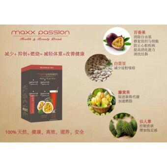 Maxx Passion Health & Beauty Drink--15 sachets*10g - 4