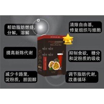 Maxx Passion Health & Beauty Drink--15 sachets*10g - 5