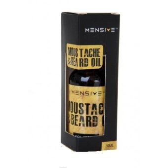 Mensive Moustache & Beard Oil (Mbo) Serum