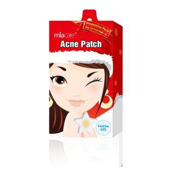 Harga Miacare Acne Patch Festive Pack - Day Acne Patch 12's + 12 Night Acne Patch 12's