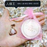 西藏人缘王吊坠 (Miracle of power /Himalaya Pink Pendant)