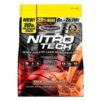 Harga MuscleTech Nitro Tech, Milk Chocolate, 10lbs