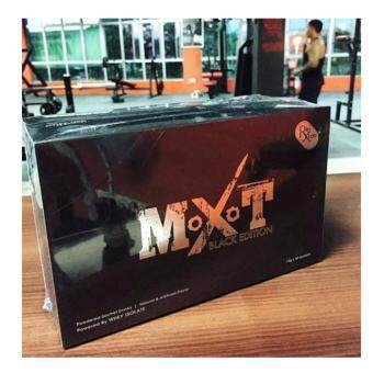 M.X.T. Black Edition Supercharger Muscle And Energy Booster