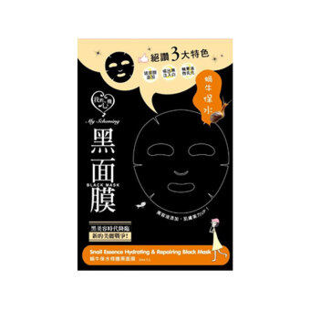 Harga MY SCHEMING Snail Essence Hydrating & Repairing Black Mask 5's