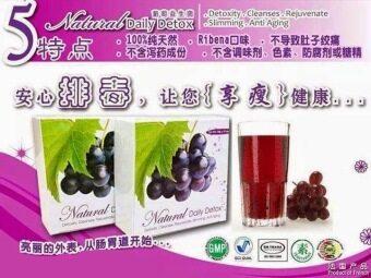 Natural Daily Detox ????? (10g x 15sachets) - 3
