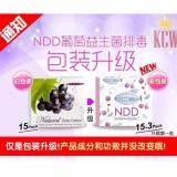 Natural Daily Detox NDD 法国排毒葡萄益生菌