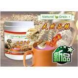Natural Grain 天然谷粮 550gm