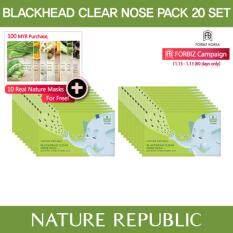 Rm48 88 Nature Republic Blackhead Clear Nose Pack 20