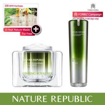 Nature Republic Ginseng Royal Silk Watery Cream + Ginseng Royal Silk Essence