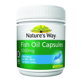 Nature's Way Odorless Fish Oil 1000mg 200's