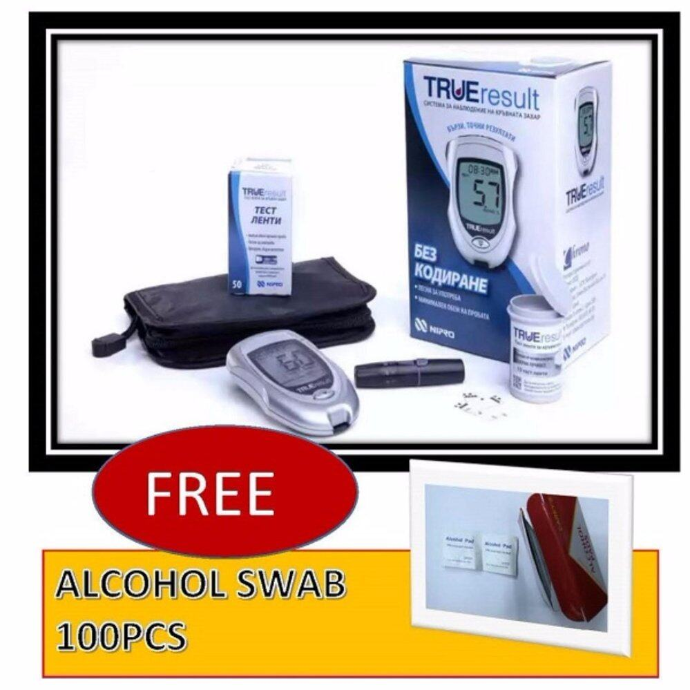 Nipro True Result (Lifetime warranty) Blood Glucose Monitor Meter Glucometer With 50 strips  FOC Alcohol Pads
