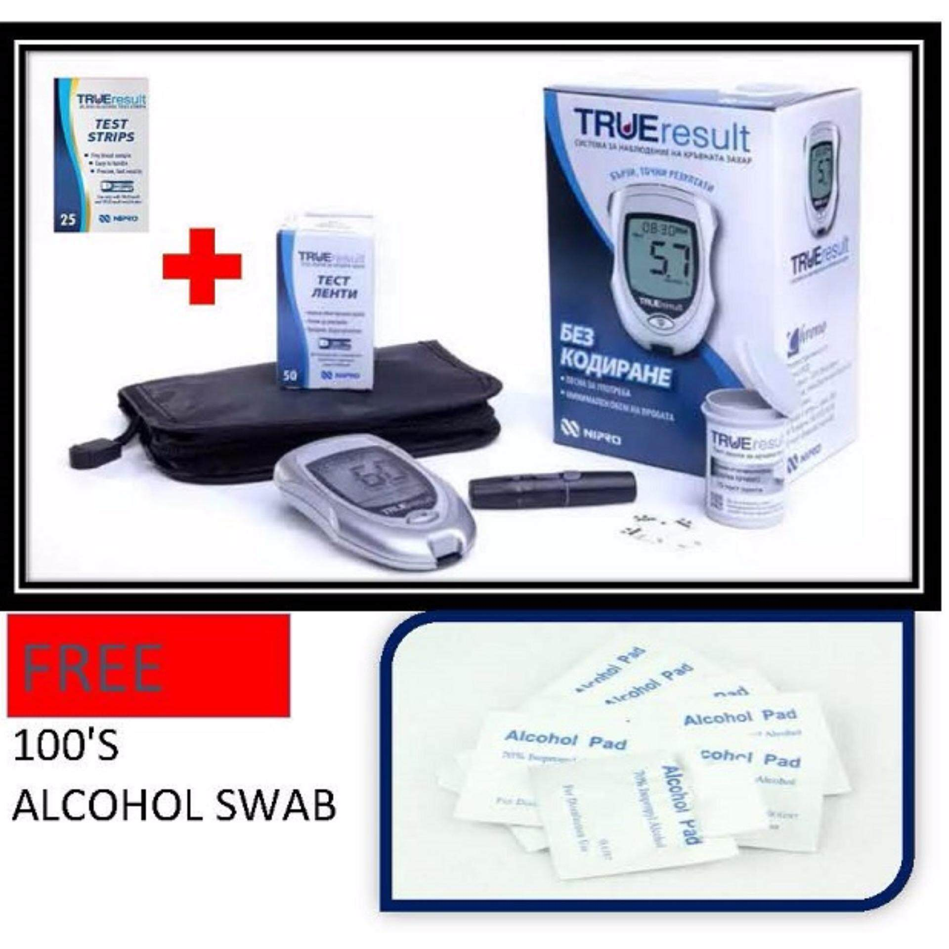 Nipro True Result (Lifetime warranty) Blood Glucose Monitor Meter Glucometer With 75 strips FOC 100's Alcohol Pads