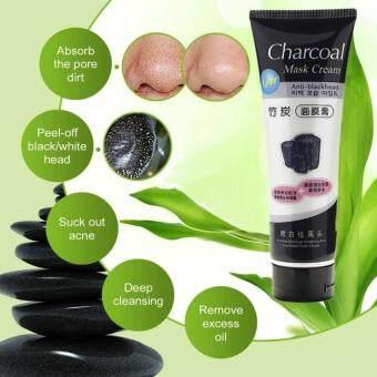 One Goal Charcoal Mask Cream Anti Blackhead, WHITENING Deep Cleaning Super Strength Peel Off 130ml,(Pink)