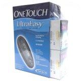 OneTouch Ultra Easy Blood Glucose Monitor (FREE 50 TEST STRIPS)