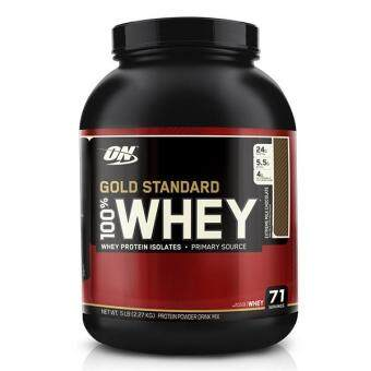 Harga Optimum Nutrition Gold Standard 100% Whey, Extreme Milk Chocolate,5lbs