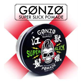 Harga Ori Authentic Gonzo Original 130g Supply Hair Pomade Water BaseSuper Slick Very Hold
